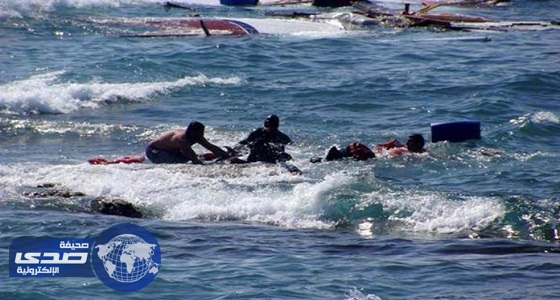 إنقاذ 43 مهاجرا غير شرعي بينهم أطفال على السواحل التركية