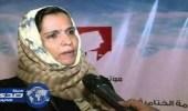 استقالة وزيرة حقوق الإنسان في حكومة الانقلاب