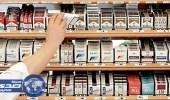 المالية الإماراتية : تطبيق الضريبة الانتقائية على التبغ بنسبة 100%