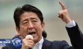 اليابان: ننسق مع كوريا الجنوبية وأمريكا للرد على التجربة الصاروخية للشمالية
