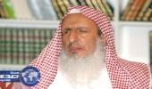 مفتي المملكة يوضح رأيه في تجسيد «الإمام ابن حنبل» في المسلسلات
