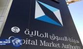 السوق السعودي يغلق مرتفعًا بتداولات بلغت 2.8 بليون ريال