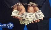 نيابة دبي تتهم «مدير وموظف» بنك إسلامي بالاختلاس وغسيل الأموال