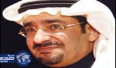 بالفيديو.. «السدحان» يوثق سوء التنظيم في مطار جدة