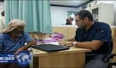 مركز الملك سلمان للإغاثة يقدم خدماته الطبية والإغاثية للاجئين اليمنيين في جيبوتي