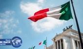 إيطاليا تحذر الساسة من ارتفاع الدين العام