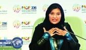 ريما بنت بندر: أول نادي نسائي سيحصل على ترخيص لمزاولة العمل
