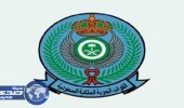 القوات الجوية تعلن عن فتح باب التسجيل