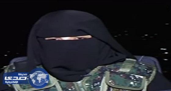 بالفيديو.. فتاة تكشف دوافعها للتجنيد في الجيش اليمني ومواجهة عصابات الانقلابيين