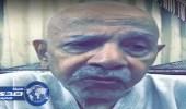 بالفيديو.. المعلق محمد رمضان يناشد ولي ولي العهد بإنقاذ أسرته
