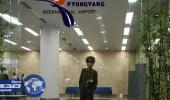 أمريكا تستنكر اعتقال أستاذ جامعي بكوريا الشمالية