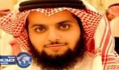 السعوديون يدعمون حميدان التركي عبر تويتر