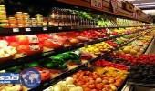 ارتفاع أسعار الخضار والفواكة في جازان ومطالبات بتدخل الجهات المعنية