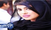 بالفيديو.. إصابة البحرينية شيلاء سبت بحروق في يدها