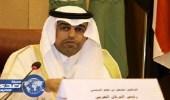 رئيس البرلمان العربي يزور البحرين غداً ومشاورات حول عدم التدخل الخارجي في شؤونها