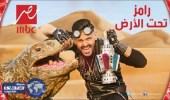 بالفيديو.. نجم بوليوود العالمي يتعدى على رامز جلال في برنامجه