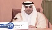 رئيس البرلمان العربي يثمن دور خادم الحرمين في توحيد صف العرب والمسلمين