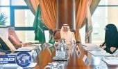 مجلس أمناء جامعة فهد بن سلطان يوافق على انشاء كلية الطب
