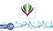 انتخاب سعيد آل عريعر رئيسا للجنة التنمية الاجتماعية بظهران الجنوب