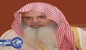 الرئاسة العامة لشؤون المسجد النبوي تنفي شائعة وفاة الشيخ «الحذيفي»