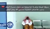صورة مسن يجلس على كرسي بجامعة شقراء تثير جدلا واسعا على «تويتر»