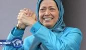 المعارضة الإيرانية: مخرجات القمة العربية الإسلامية الأمريكية ضرورية لإسقاط الملالي