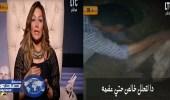 بالفيديو.. حارس مقبرة يبيع جثث الموتي بعد دفنها بـ5 سنوات