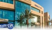 «التصنيع الوطنية» تعلن عن 8 وظائف شاغرة بـ 3 مدن
