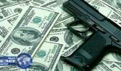 انطلاق الورشة الإقليمية لمكافحة الإرهاب وغسيل الأموال بالخرطوم