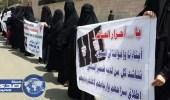 حقوق الإنسان اليمنية تناشد الصليب الأحمر بالتدخل لإنقاذ 45 سجينا معرضين للموت
