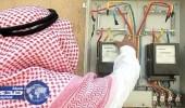 31 ألف ريال فاتورة كهرباء منزل في قرية نائية بأضم