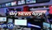 توقيع اتفاقية تعاون بين «سكاي نيوز» و «هيئة الإعلام»