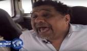 بالفيديو.. الشاب خالد في «رامز تحت الأرض» : «يا ولاد الحرام»