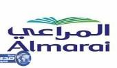 وظائف شاغرة لدى شركة المراعي في الرياض