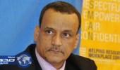 إطلاق النار على موكب المبعوث الأممي في اليمن