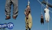 سلسلة إعدامات جديدة بحق سجناء سُنة في ايران