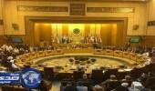 البرلمان العربي يطالب برفع السودان من قائمة رعاية الإرهاب