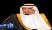 """لقاء سعودي أمريكي يناقش """" الابتكار لتأثير فعال """" في فرص العلوم والتقنية"""
