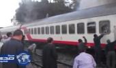 اشتعال قطار في صعيد مصر بسبب ماس كهربائي