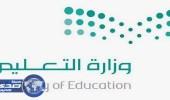 وزير التعليم يعلن موعد القبول بالجامعات