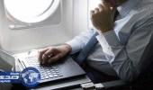 أمريكا تدرس توسيع حظر اصطحاب أجهزة إلكترونية علي الطائرات