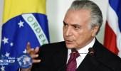 الرئيس البرازيلي ينفي ضلوعه في قضية رشوة