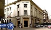 بيان البنك المركزي المصري يسبب حالة غضب عامة في مصر