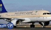 طائرة الخطوط السعودية تهبط بمطار القاهرة لإنقاذ معتمرة جزائرية