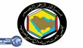التعاون الخليجى يجدد موقفه الثابت تجاه وحدة وسيادة اليمن