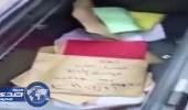 بالفيديو.. سرقة أسئلة الامتحانات من مدرسة بتبوك والجهات الأمنية تباشر التحقيق