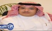 القحطاني مستشاراً لوزير العمل ومشرفا عاما على فرع وزارة العمل بمكة