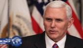 بالفيديو.. شجاعة طفل تجبر نائب الرئيس الأمريكي على الاعتذار