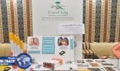 صحة جدة تدرب 227 طبيب للمساهمة في تطبيق برنامج مكافحة التدخين