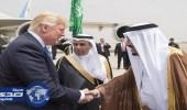 بث مباشر للقمة السعودية الأمريكية